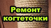 Купить веревки,канаты,шнуры с доставкой по москве, мо и по всей россии в интернет магазине. Код 05452 канат сизалевый д=12мм. Купить за 50 р.