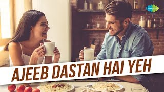 Storiyaan Short Stories | Ajeeb Dastan Hai Yeh | 7 Mins Story
