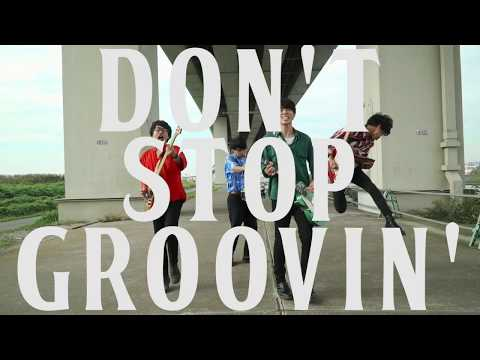 Slimcat - Don't Stop Groovin' (Official Music Video)
