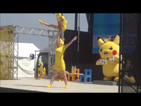 "Pikachu Invasion 2016 ""Splash Kingdom"" Stage Show Yokohama Red Brick Warehouse Pokémon"