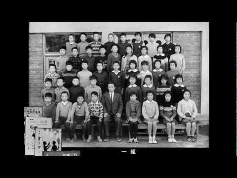 辰巳932同窓会(草津小学校の思い出)