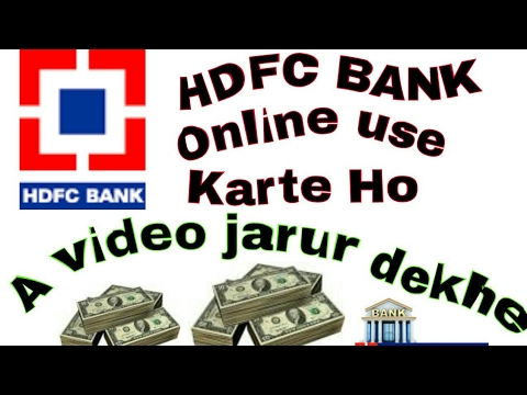 how to find neft code for hdfc bank