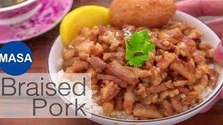 ルーローファンの作り方/滷肉飯/Braised Pork Rice  MASAの料理ABC