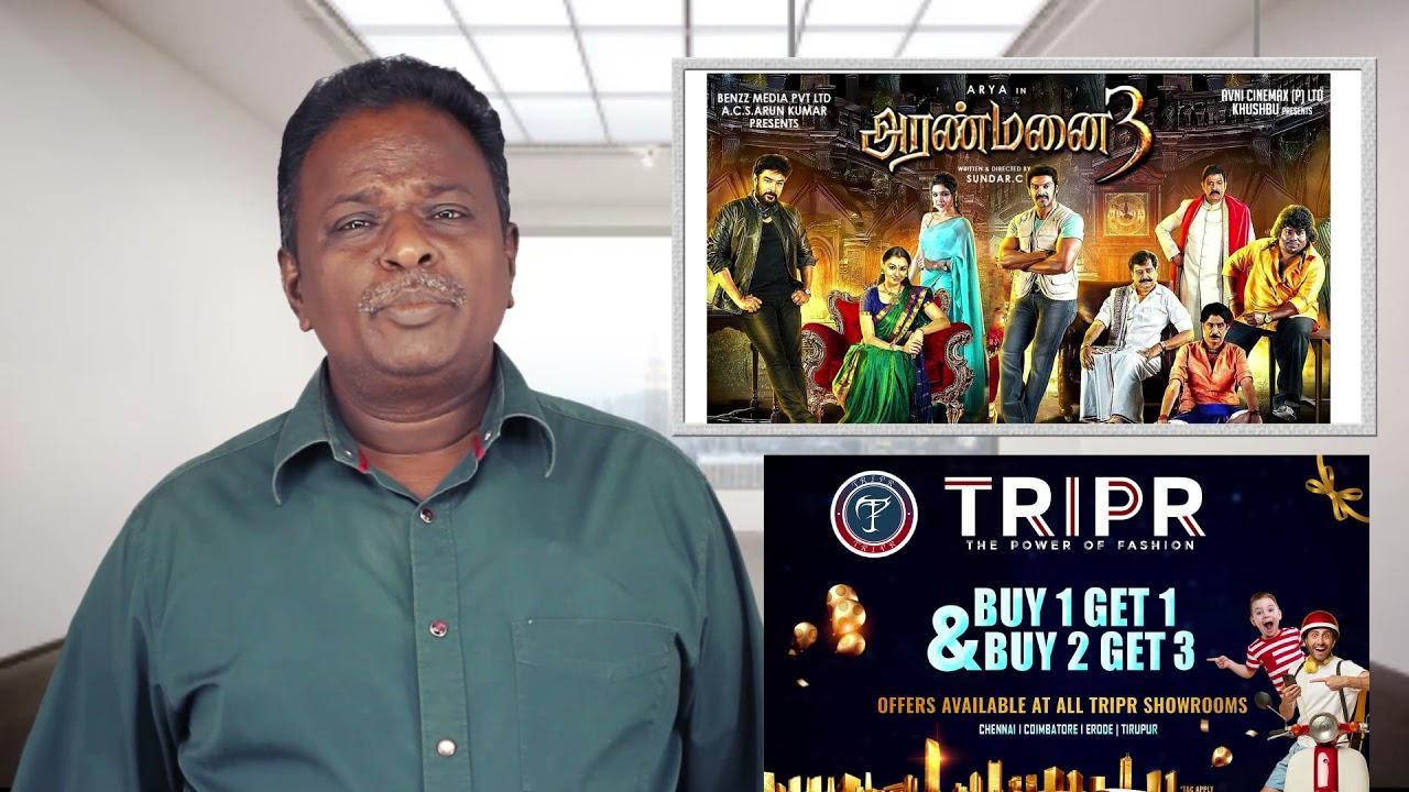 ARANMANAI 3 Review - Arya, Sundar C - Tamil Talkies