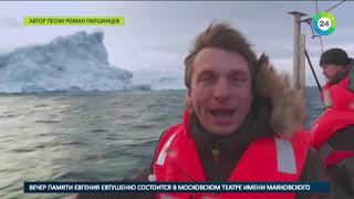 Журналисту телеканала «МИР» Роману Паршинцеву нужна помощь