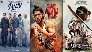 TOP 10 BOLLYWOOD HINDI BIOGRAPHY MOVIES l बॉलीवुड हिंदी बायोग्राफी फिल्में ll