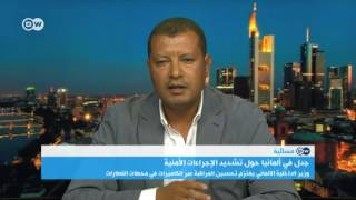 باحث في الدراسات الإسلامية: القضايا التي يجب مناقشتها في ألمانيا من أجل منع الإرهاب