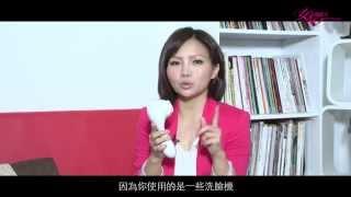 柳燕老師說洗臉機也可以有拉堤效果? [女人我最大十月號]