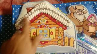 Развивающая книжка сказок для девочек из ткани своими руками г.Трехгорный, Челябинская обл, 2 часть