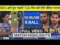 INDIA VS SRI LANKA 1ST T20 MATCH HIGHLIGHTS IND VS SL 1ST T20 FULL HIGHLIGHTS 2021 IND VS SL