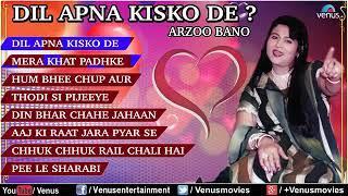 Dil Apna Kisko De Song-Arzoo Bano