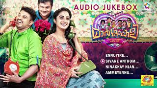 Margamkali Official Audio Jukebox Bibin George Namitha Pramod Afsal Gopi Sundar
