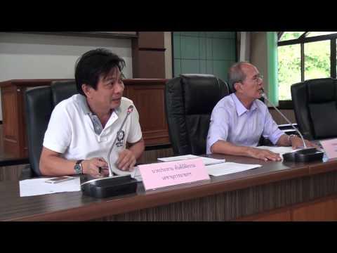 ประชุมคณะกรรมการกองทุนหลักประกันสุขภาพเทศบาลเมืองกะทู้