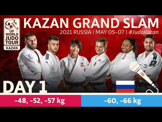 Day 1 - commentated (RUS): Kazan Grand Slam 2021