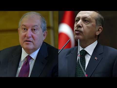 Послание Армена Саркисяна Эрдогану: