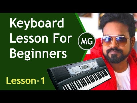 Keyboard Lesson for Beginners In HINDI - Lesson 1 ||  Musical Guruji