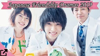 Watch This Shows With English Subs Here https://amzn.to/308JUaD ❤️ ...