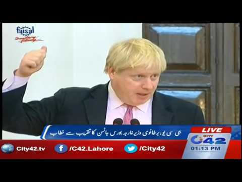 British Foreign Secretary speech in GCU