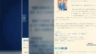 膳場貴子アナ NEWS23に産休から復帰「今晩から番組に…」 スポニチ...