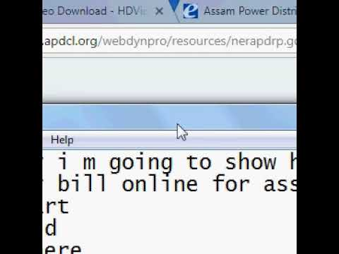 ASSAM POWER DISTRIBUTION LIMITED