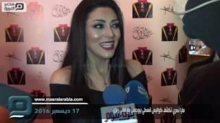 مصر العربية |  مايا نصري تكشف كواليس قسطي بيوجعني مع هاني رمزي