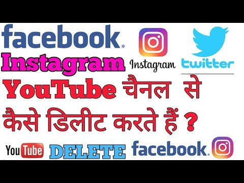 How to delete facebook instagram and twitter account in your youtube how to delete facebook instagram and twitter account in your youtube channelby direct technical ccuart Images