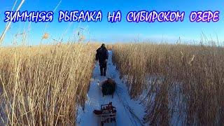Зимняя рыбалка на сибирском озере Салтаим