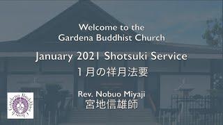 January  Shotsuki 2021