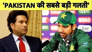 Download Sachin EXCLUSIVE: Pakistan की सबसे बड़ी गलती पर Sachin Tendulkar ने याद दिलाया Toss Mp3 and Videos