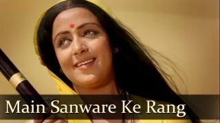 Main Sanware Ke Rang - Hema Malini - Meera - Vani Jairam - Pt. Ravi Shankar - Hindi Song