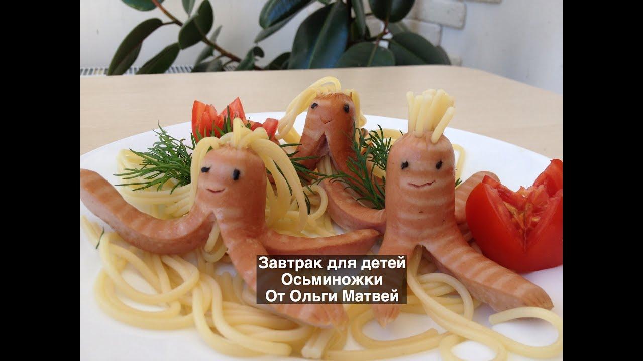 Интересный завтрак для детей рецепты 96