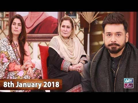 Salam Zindagi With Faysal Qureshi -  8th January 2018 - Ary Zindagi