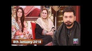 Salam Zindagi With Faysal Qureshi - Zubaida Aapa Ki Yaadein - 8th January 2018