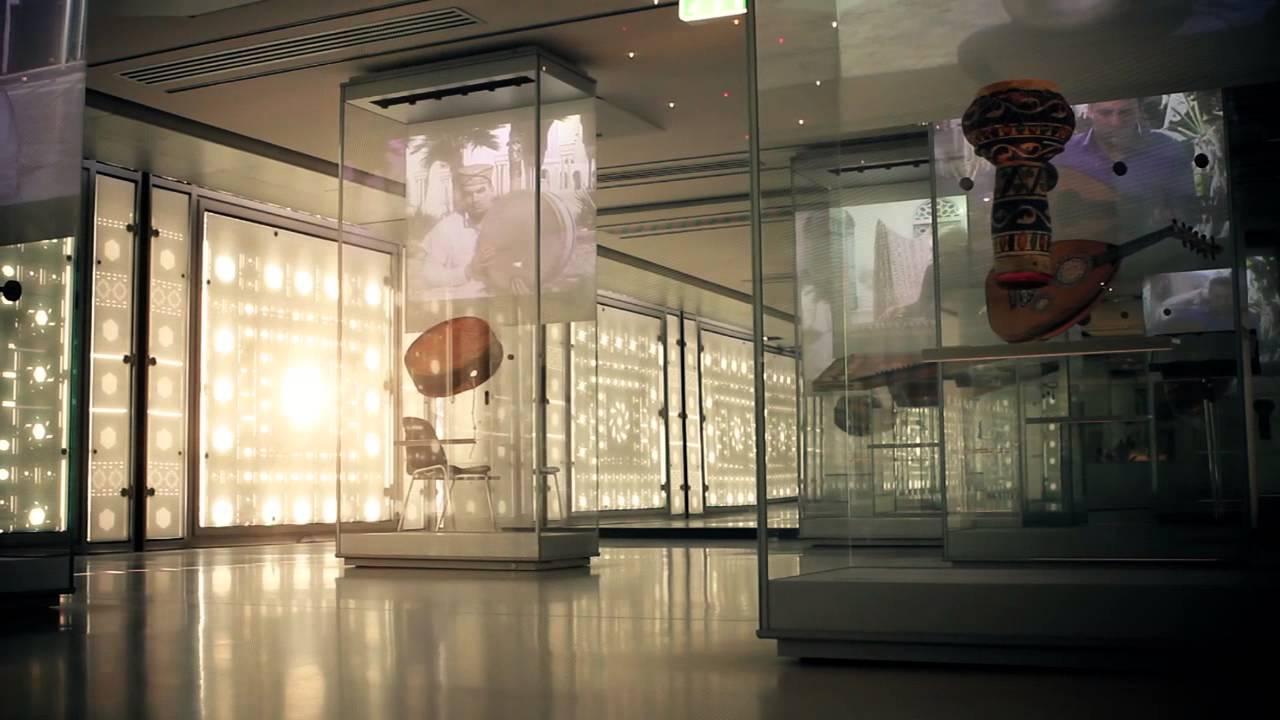 Musée de l'IMA - YouTube