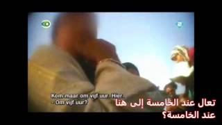 السياحة الجنسية ـ مراكش