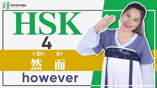 HSK 4 Test learning tips: Chinese conjunctive words 然而   however