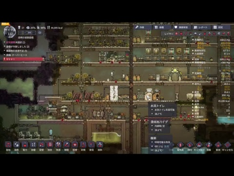 局長ch 酸素 Oxygen Not Included