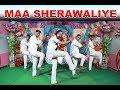 Maa Sherawaliye Tera Sher Aa Gaya I Bhola Sir I Sam & Dance Group Dehri On Sone Bihar