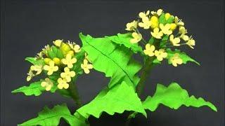 (ペーパーフラワー)可愛い!コピー用紙で菜の花の作り方【DIY】(Paper Flower) Cute! How to make rape blossoms with copy paper