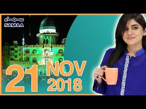Jashan e Eid Milaad Un Nabi Exclusive | Subh Saverey Samaa Kay Saath | Sanam Baloch | Nov 21, 2018