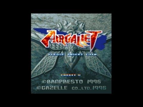 Air Gallet 1996 Banpresto/Gazelle Mame Retro Arcade Games