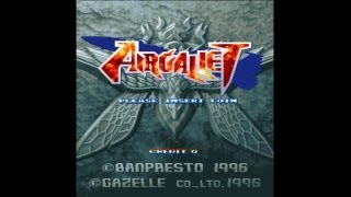 Air Gallet 1996 Banpresto/gazelle Mame Retro Arcade Games