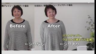 痩せられない女性は、脂肪のヨロイをつけています。潜在意識の中にプロ...