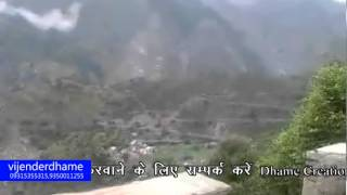 jammu kashmir highways to amarnath sunil 2