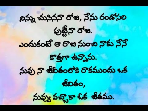 Best love letter from Majnu movie