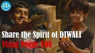 """Share the Spirit of DIWALI - Vizag Needs YOU"" || SS Rajamouli"
