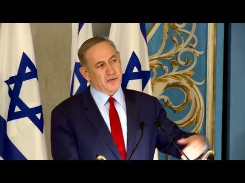PM Netanyahu's Statement on International Day of Commemoration of the Victims of the Holocaust