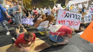 צעדת מחאה הפגנה תושבי עוטף עזה ב כיכר רבין תל אביב חמאס