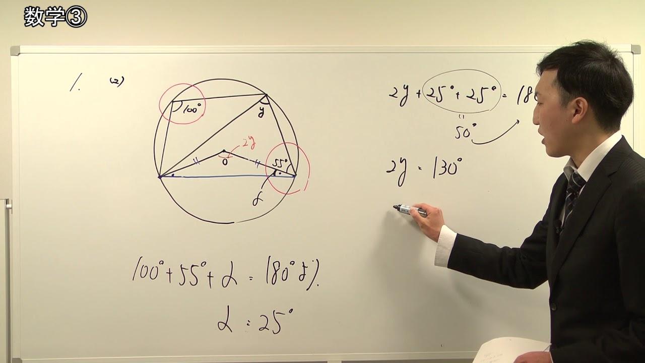 一般教養トレーニング 合格PASSPORT 講義動画【第9回】