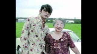 周杰倫 - 外婆 Grandmother